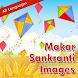 Makar Sankranti Quotes & Images in All Languages by Diwali Cracker