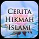 Cerita Hikmah Islami by Studio Hidayah
