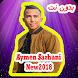 Ayeman Serhani new 2018