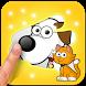 Kids Animal Quiz. Trivia Game by Enrasoft