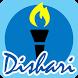 Project Dishari