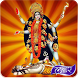 Kali Water Wave Live Wallpaper by Just Hari Naam