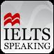 IELTS Skills - Speaking by Macmillan Publishers Ltd