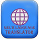 Multi Translator