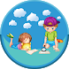 משחק זיכרון לילדים בעברית by Shubi