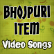 Bhojpuri Item Video Songs by Viren Savaliya1897