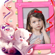 Cute Frames Photo Editor by Awesome Apps Free