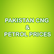 Pakistan CNG & Petrol Prices