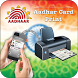 Free Online Aadhar Card Print by Tools And Photo Developer