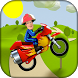 Super FireMan Hero Sam Racing by Super Yakoub