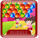 Bubble Shooter Soy Luna by Rita Hardianti