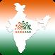 Aadhaar Card by Softelixir Infotech (P) Ltd