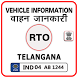 Telangana RTO Vehicle Information by Vebsecure