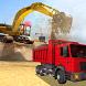 Heavy Excavator Dump Truck 3D by Whiplash Mediaworks