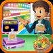 Supermarket Cash Register Kids by Wsquare Studios