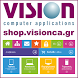 EVision - Vision e-shop by Vision Computer Applications