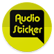 Audio Stickers For Whatsapp-Facebook-Imo-Viber by App Desk Inc.