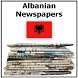 Albania News by EuropeApps4u