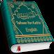 Tafsir Ibne Kathir - English by My Qalam