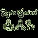 zycieismierc.com.pl by Paweł Baran