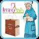 Busana Muslim Wanita Terbaru by Traviseda