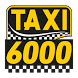 Такси 6000 водитель by LigaTaxi