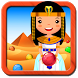 Egypt pyramid Bubble shooter by Yummy Mobile Games