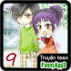 truyện teen p9 offline by FunnyApp3