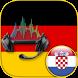 Nauči Njemački Audio lekcije by Ivan Covic