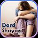 Dard Shayari by App Maza