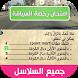 امتحان رخصة السياقة بالمغرب by IKFAW