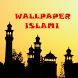 WALLPAPER ISLAMI by Rizky Studio