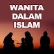 Wanita Dalam Islam by Matrama Group