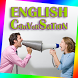 English Words Conversation by mobile_app_dev
