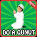 Doa Qunut mp3 & teks
