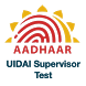 UIDAI Supervisor/Operator Test by RelicusApps
