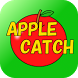 Apple Catch by Pure Water