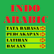 INDO ARABIC by Share Creative
