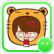 Stickey Cute HK Girl by Awesapp Limited