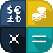Currency Converter - Exchange by Finanscepte