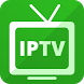 Live IPTV - Free Worldwide TV by High Quality Productions