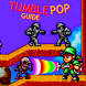 guide for tumblepop by INTERNATIONAL APPS