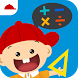 Math for kids-fun puzzle games by Little Adam Inc.