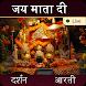 Vaishno Devi Bhakt App