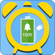 Full Battery Alarm by Photo Art Developer