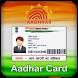 Online Aadhar Card-Download-Update-Status by photo video art studio