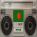 BANGLA FM AM RADIOS by World -Online music and talk Radio