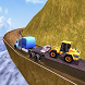 Construction Vehicles Cargo Truck Game by VR Reality Games