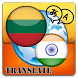 Lithuanian To Hindi Translator by World Translate App Store