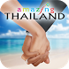 Thailand Weddings & Honeymoons by Hua Lampong Co.,Ltd.